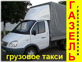 Как заказать фотографии через интернет в москве